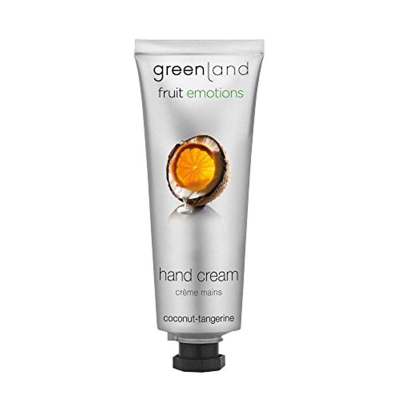 神社ディプロマ提供greenland [FruitEmotions] ハンドクリーム 75ml ココナッツ&タンジェリン FE0532