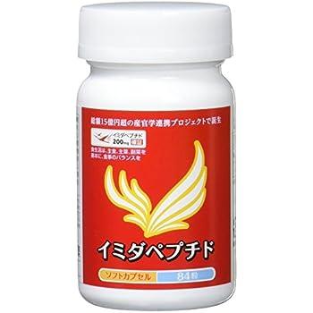 日本予防医薬 イミダペプチド ソフトカプセル 84粒