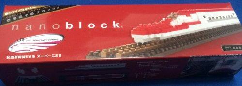 nanoblock 秋田新幹線E6系 スーパーこまち