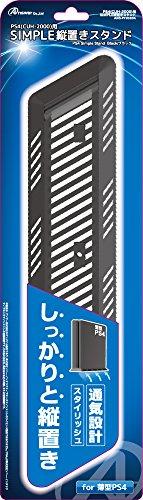 【ゲーム 買取】PS4(CUH-2000)用 SIMPLE 縦置きスタンド (ブラック)