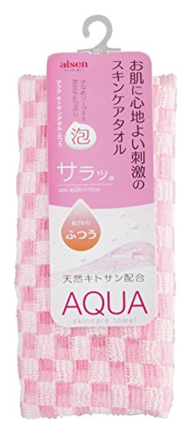 文化酸素失速アイセン BQ442 アクアキトサンタオル ふつう ピンク