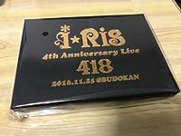 iRis 武道館LIVE プレミアムチケット 特典 パスケース 未開封 プリパラ 芹澤優