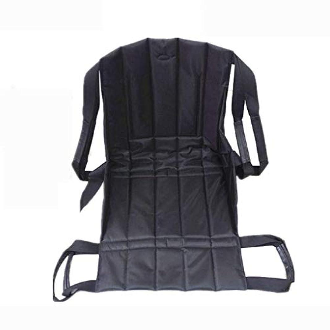 無屈辱する疎外患者リフト階段スライドボード移動緊急避難用椅子車椅子シートベルト安全全身医療用リフティングスリングスライディング移動ディスク使用高齢者用 (Color : A)