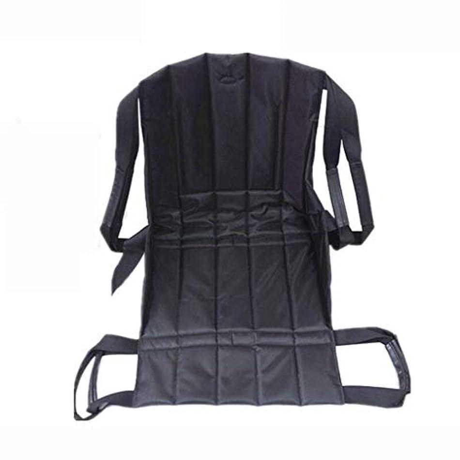 古風な塊昨日患者リフト階段スライドボード移動緊急避難用椅子車椅子シートベルト安全全身医療用リフティングスリングスライディング移動ディスク使用高齢者用 (Color : A)