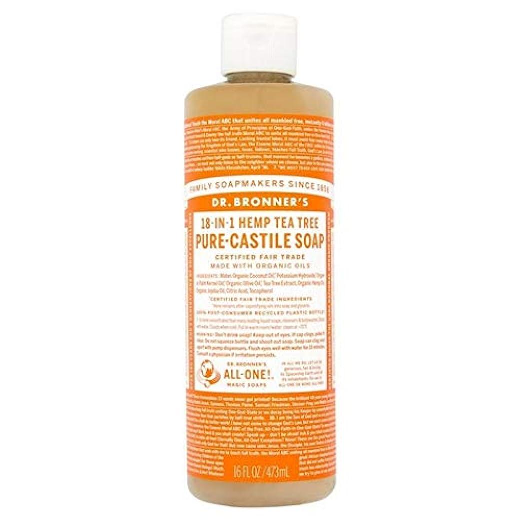 に対して呪われたプレート[Dr Bronner] Dr。ブロナーズオーガニックティーツリー純粋-カスティーリャ液体石鹸473ミリリットル - Dr. Bronner's Organic Tea Tree Pure-Castile Liquid Soap 473ml [並行輸入品]