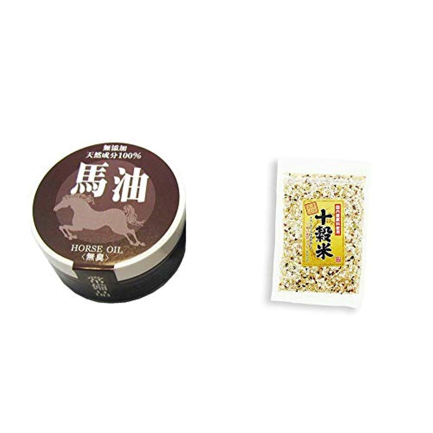行進囚人韓国語[2点セット] 無添加天然成分100% 馬油[無香料](38g)?国産原料使用 十穀米(300g)