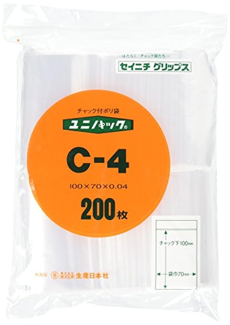 道徳のリスク緩める生産日本社 ユニパック(チャック付ポリ袋) C-4 ポリエチレン 日本 (200枚入) AYN0801
