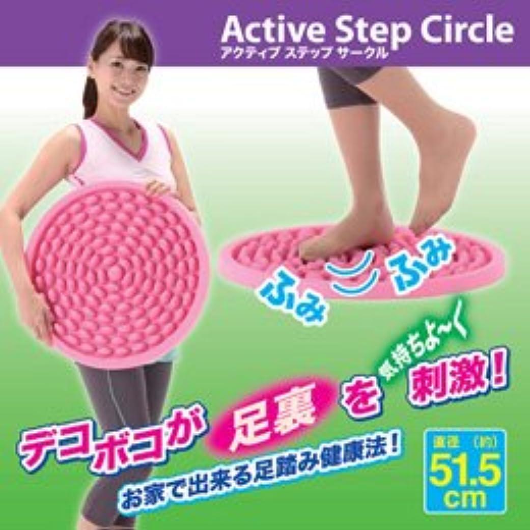 めんどりしつけ肥満(11個まとめ売り) 後藤 アクティブステップサークル 871041