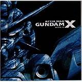 機動新世紀ガンダム X SIDE 3
