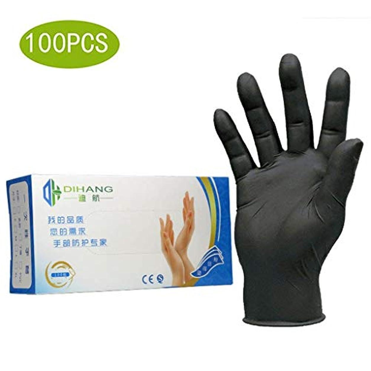遅い書誌群集100倍使い捨て手袋耐酸性および耐アルカリ性試験軽量安全フィットニトリル手袋中粉末フリーラテックスフリータトゥー理髪産業加工労働保険 (Size : M)