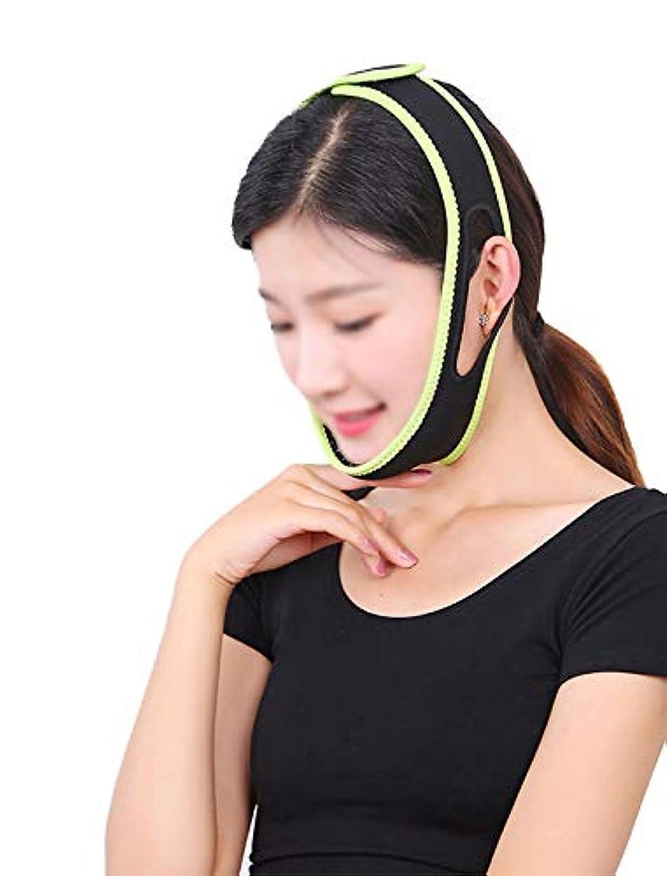 エンターテインメント進捗励起フェイシャルマスク、男性と女性の顔を持ち上げる包帯引き締めサイズv顔を二重あごのアーティファクトメロンフェイスマッサージマスク痩身ベルト (Size : Yellow edge)
