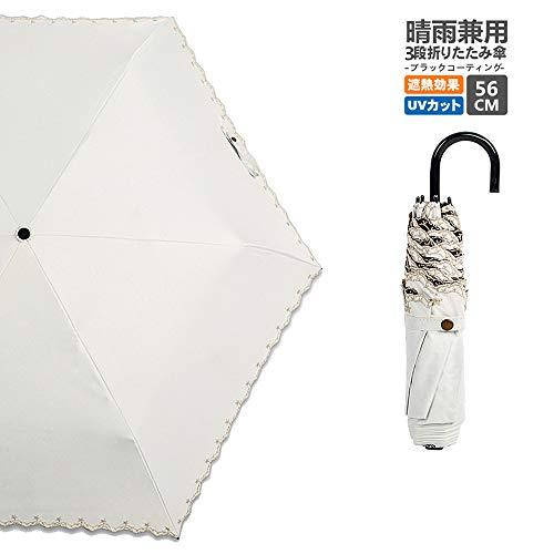 TENGEE 日傘 uvカット 100 遮光 折りたたみ 傘 レディース ランキング 折りたたみ傘 日傘 超軽量 uvカット 晴雨兼用 完全遮光 刺繍 (ホワイト)
