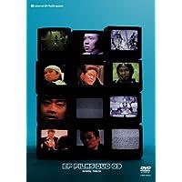 EP FILMS DVD 03