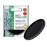 Kenko NDフィルター PRO1D Lotus ND64 77mm 光量調節用 撥水・撥油コーティング 絞り6段分減光 137727