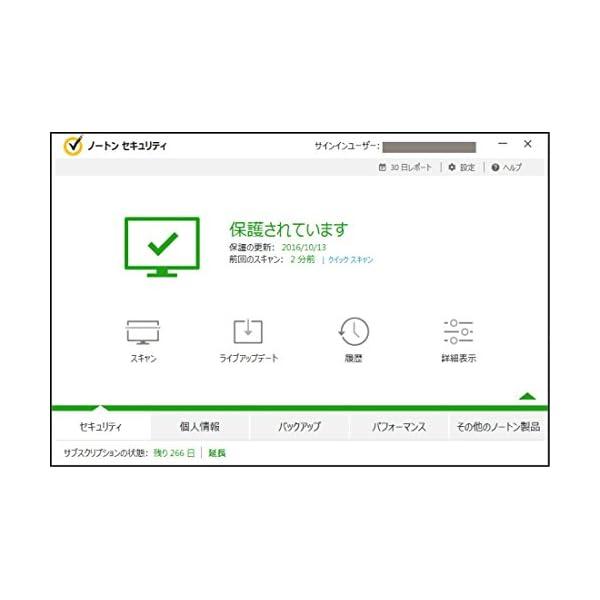 【Amazon.co.jp限定】ノートン セキ...の紹介画像6