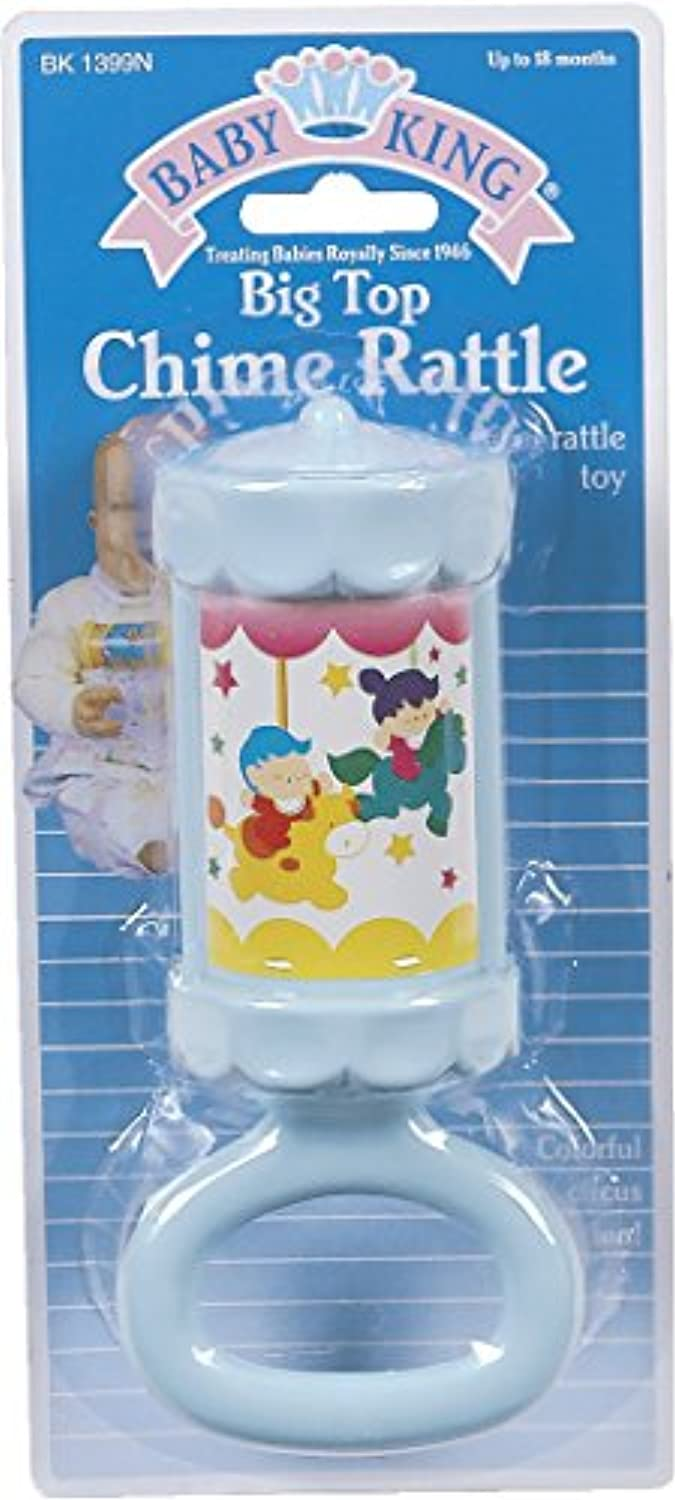 チャイムRattle 2 Count Assorted Colors (パックof 12 )