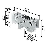 YKKAP メンテナンス部品 戸車 (HH-T-0039) YS:シルバー *製品色・形状等仕様変更になる場合があります*