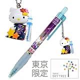 【ご当地キティ】 東京限定 ハローキティ (HELLOKITTY) 東京スカイツリー ボールペン 粋風