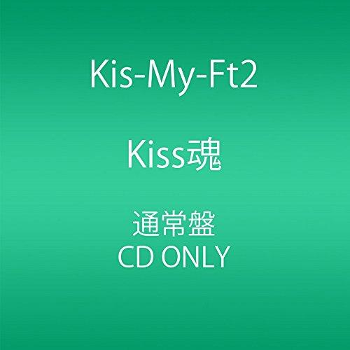 Kiss魂 (通常盤)