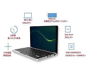 GPD Pocket (Windows10 /7.0inch /IPS液晶 /Intel Atom X7 Z8750) (8GB/128GB)(USB Type-C /USB3.0 /HDMI /Bluetooth4.1) (タッチパネル /Gorilla Glass 3 /Gamepad Tablet PC /UMPC) (銀 /Silver /シルバー)