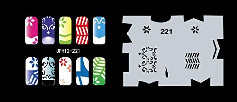 ボンドブランデーウイルスBuyter マニキュアステンシルツールdiyデザインエアブラシ20ピース再利用可能なテンプレートシート用エアブラシキットネイルアートペイントセット (Set 12(221-240))