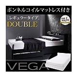 収納ベッド ダブル〔VEGA〕〔ボンネルコイルマットレス:レギュラー付き〕 フレームカラー:ホワイト