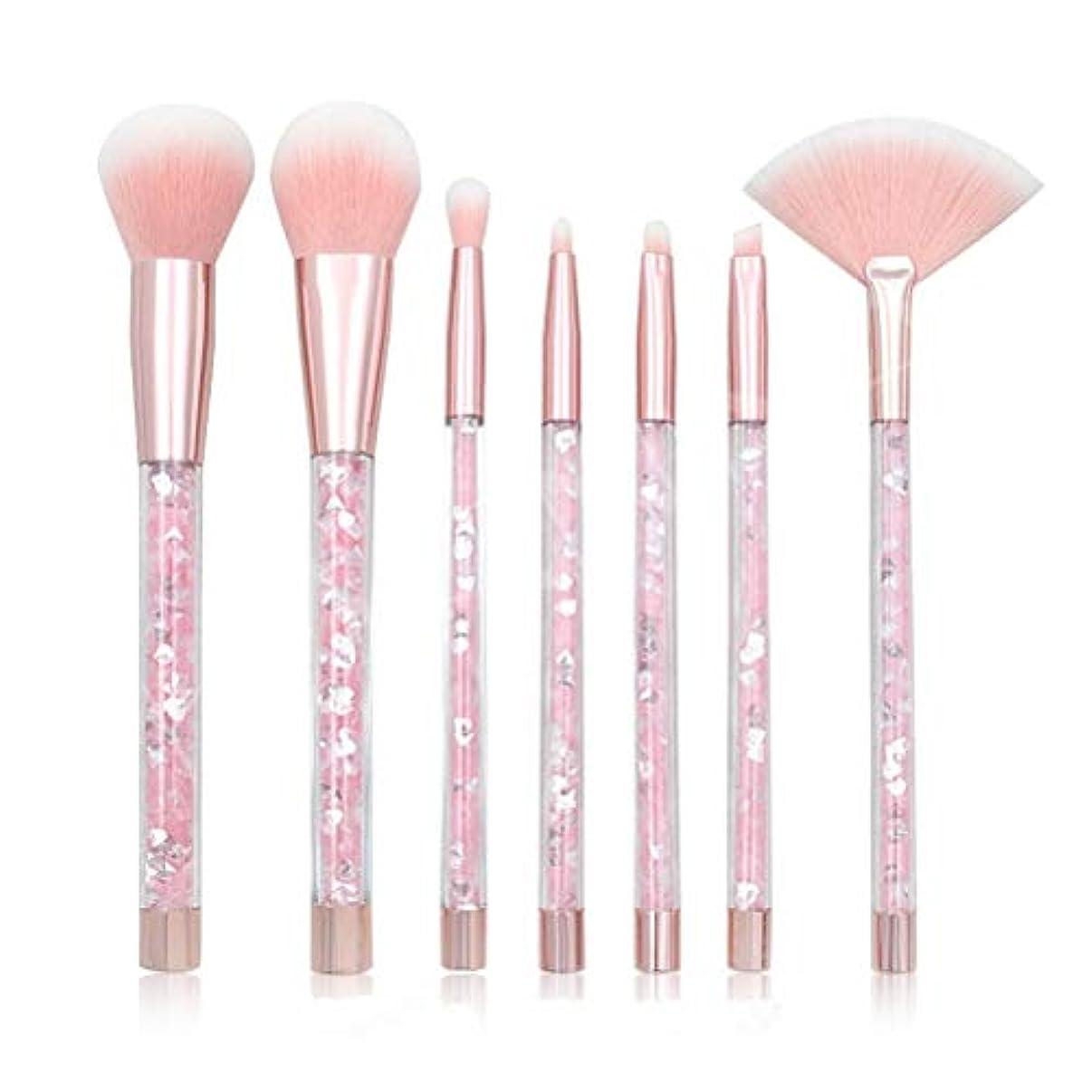 サイレンペニー贅沢LSHJP 化粧ブラシ 7個セット 化粧道具 レディース ビューティー きれいめ 簡単 カジュアル 便利 お出かけ 高品質 (Color : LightPink, Size : ワンサイズ)