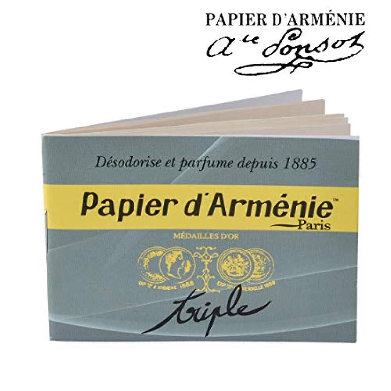 デマンド変更可能増加するpapier d armenie パピエダルメニイ トリプル