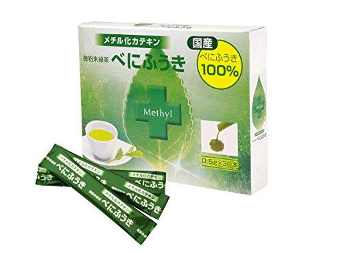 べにふうき 微粉末緑茶 箱0.5g×30