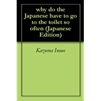 日本人はなぜトイレが近いのか  薬を使わずに、頻尿・過活動膀胱・冷え性を治す方法