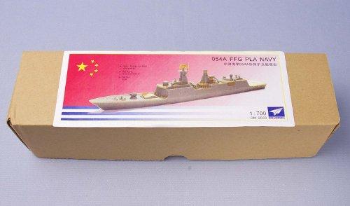 1/700 中国海軍フリゲイト 江凱II型 初期型