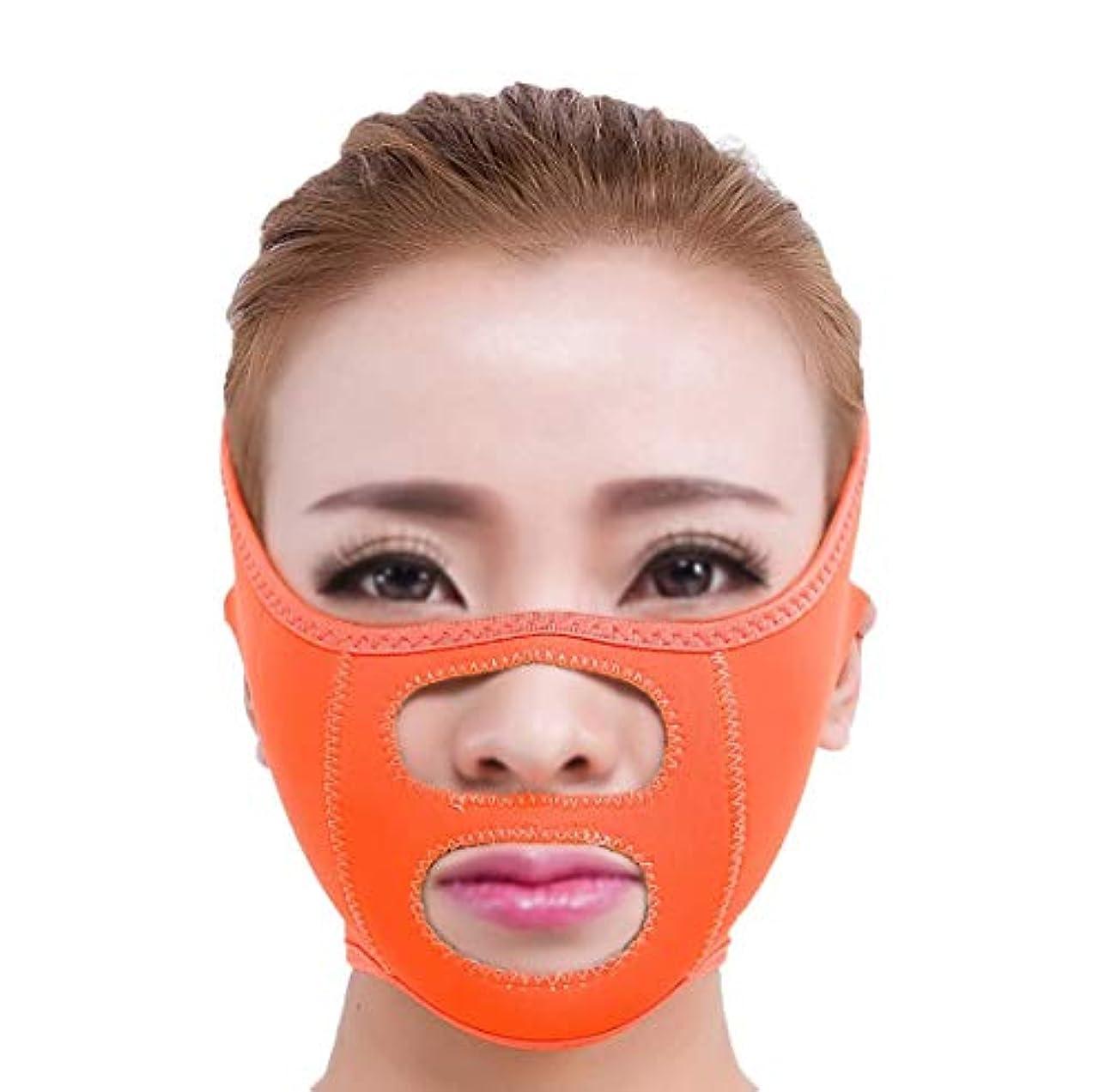 マイコンサイト悲惨なスモールフェイスツールVフェイス包帯フェイシャルリフティングフェイシャルマッサージャー美容通気性マスクVフェイスマスク睡眠薄い顔でオレンジ