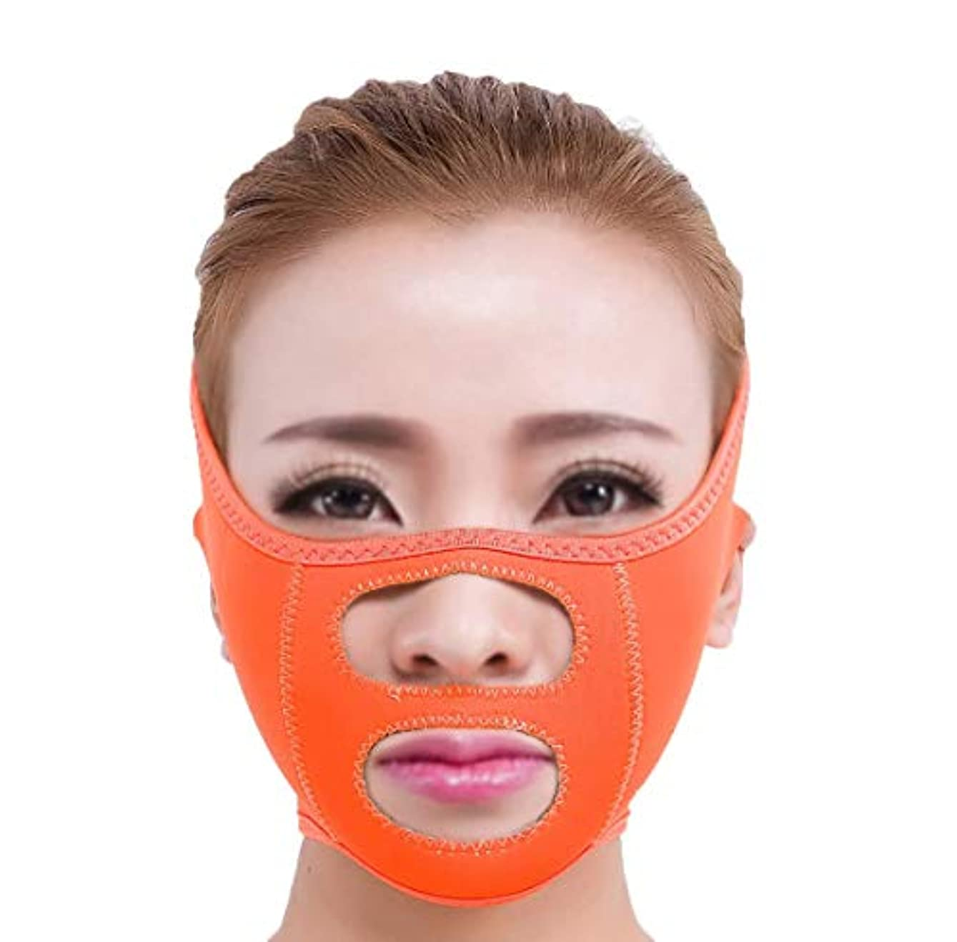 ベース原子炉増幅スモールフェイスツールVフェイス包帯フェイシャルリフティングフェイシャルマッサージャー美容通気性マスクVフェイスマスク睡眠薄い顔でオレンジ
