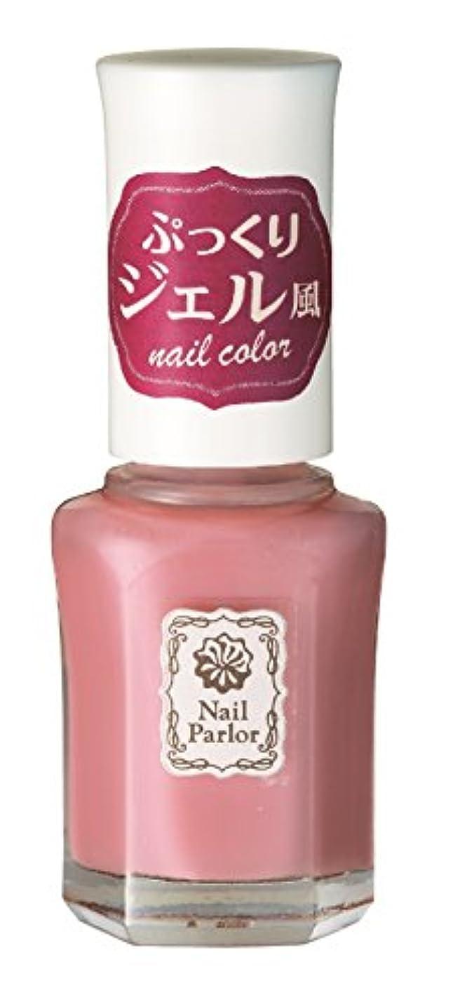 化粧デモンストレーション明らかネイルパーラー ジェルネイルカラー01