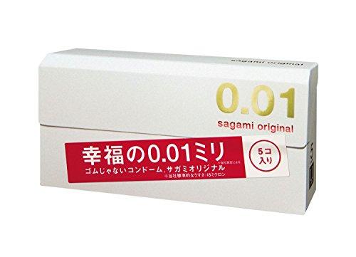 サガミオリジナル 0.01 5個入