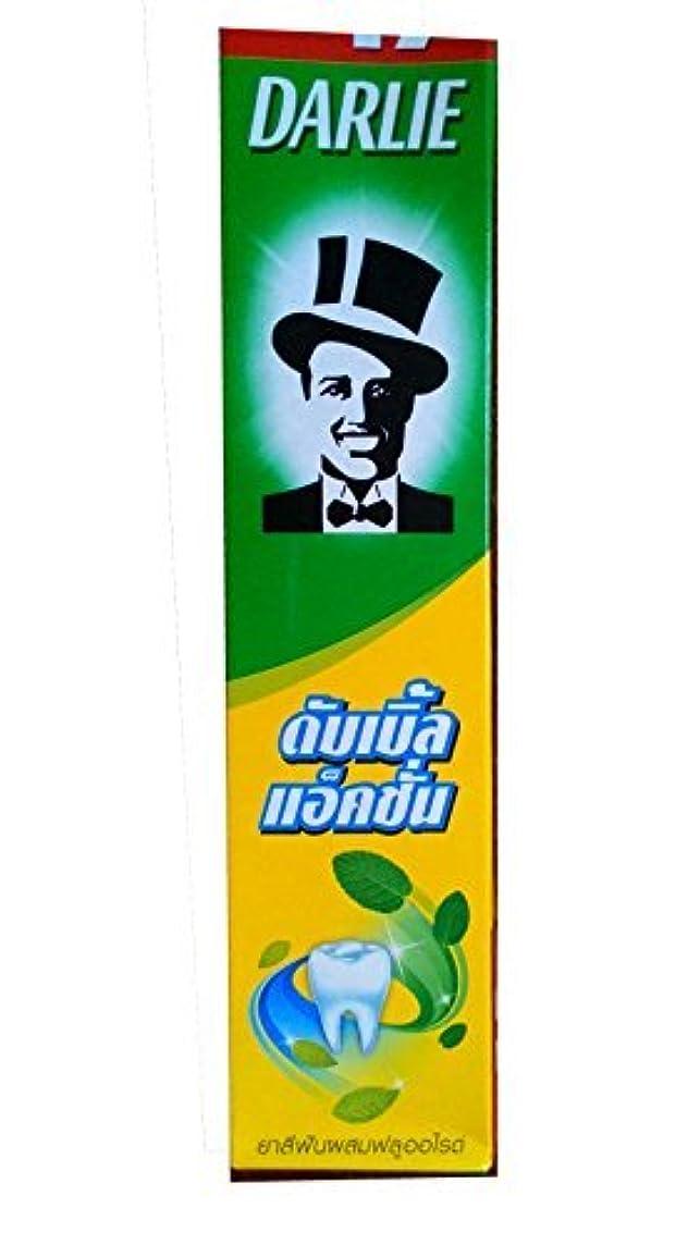 朝の体操をするパス第五Darlie 2 Mint Powers Plus Fluoride Protection Double Action Toothpaste 170 g. Made in Thailand by Darlie (1 Piece...