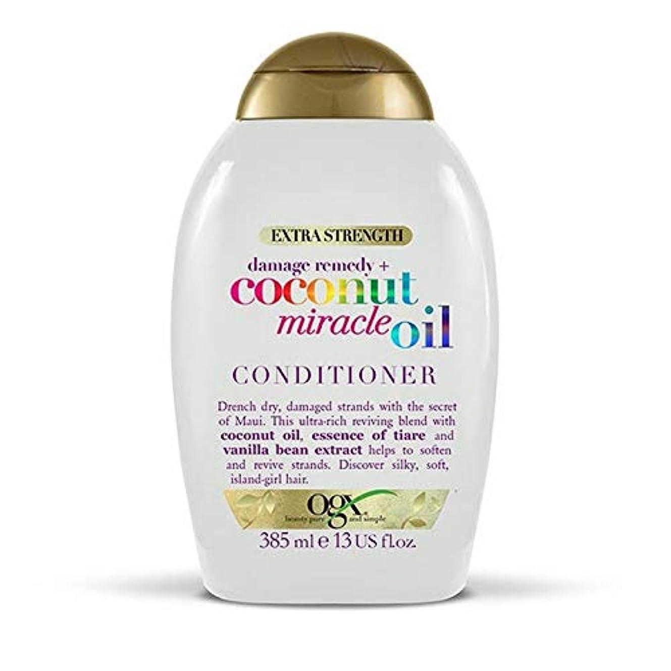 め言葉せがむ噛む[Ogx] Ogx余分な強度ココナッツ奇跡のオイルコンディショナー385ミリリットル - OGX Extra Strength Coconut Miracle Oil Conditioner 385ml [並行輸入品]