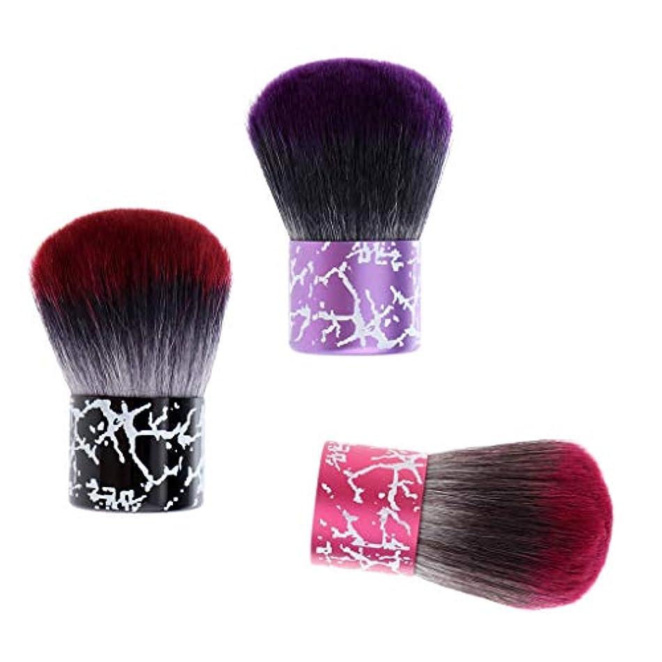 毒重要性安価なDYNWAVE 3個入 ヘアブラシ 理髪 ネック フェイス ダスターブラシ クリーニング ヘアブラシ ヘアスイープブラシ