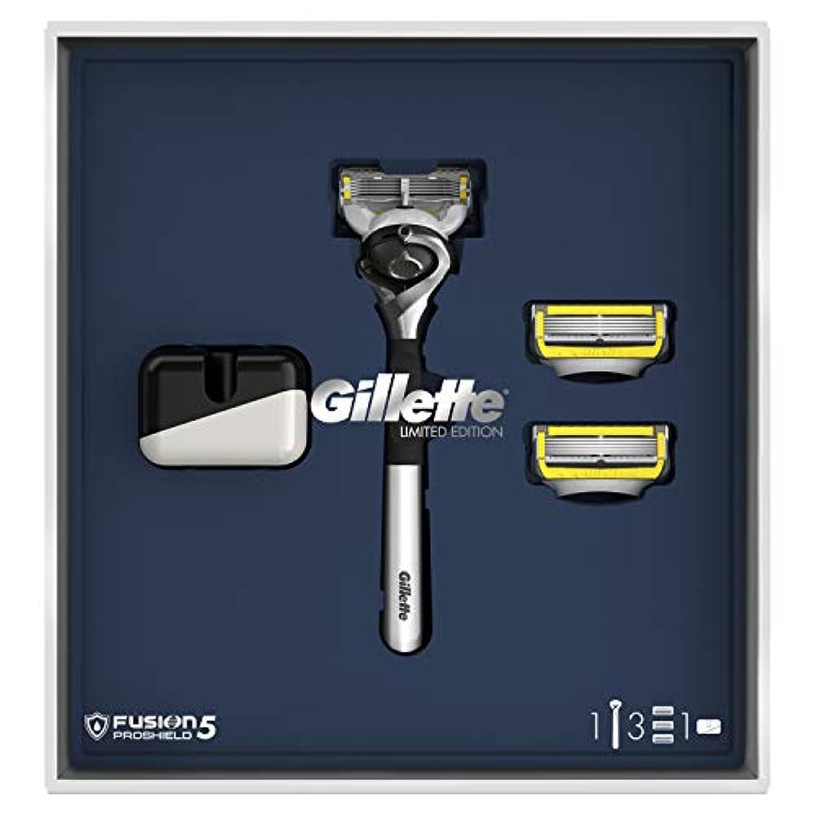変化吹きさらし行くジレット プロシールド 髭剃り本体+替刃3個 オリジナルスタンド付 スペシャルパッケージ