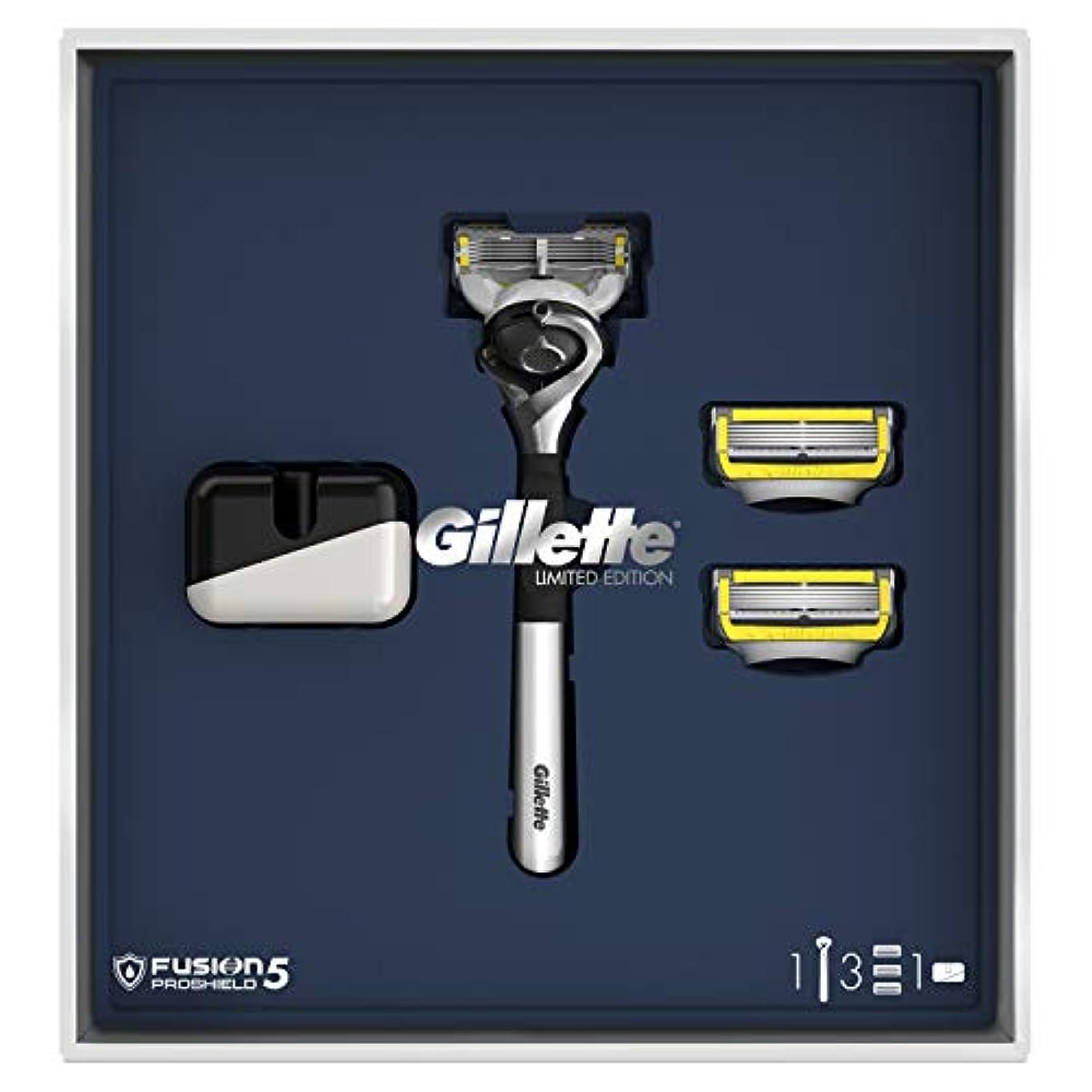 特定の性差別増幅するジレット プロシールド 髭剃り本体+替刃3個 オリジナルスタンド付 スペシャルパッケージ