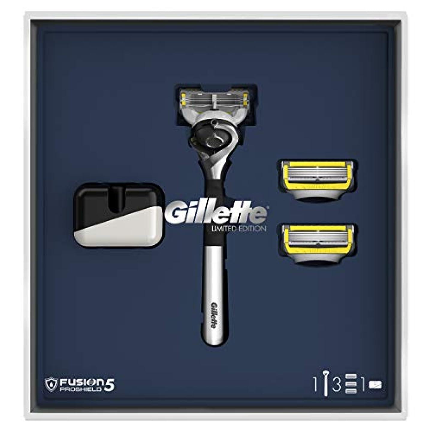 ピル自由変換するジレット プロシールド 髭剃り本体+替刃3個 オリジナルスタンド付 スペシャルパッケージ