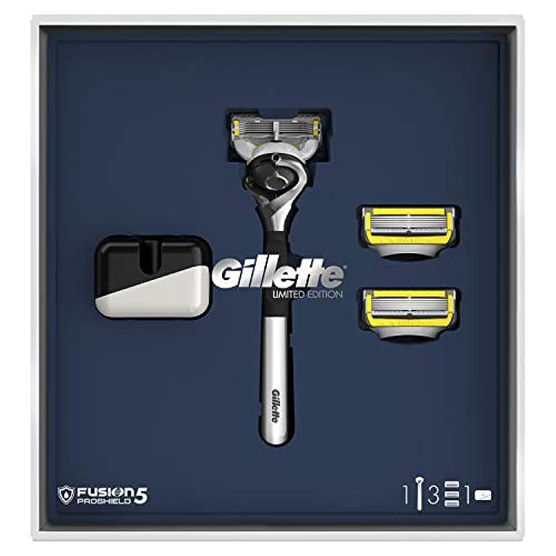 売上高流星承認するジレット プロシールド 髭剃り本体+替刃3個 オリジナルスタンド付 スペシャルパッケージ