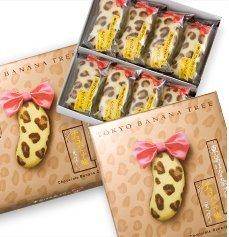 東京ばな奈(東京ばな奈ツリー チョコバナナ味 8個入り)