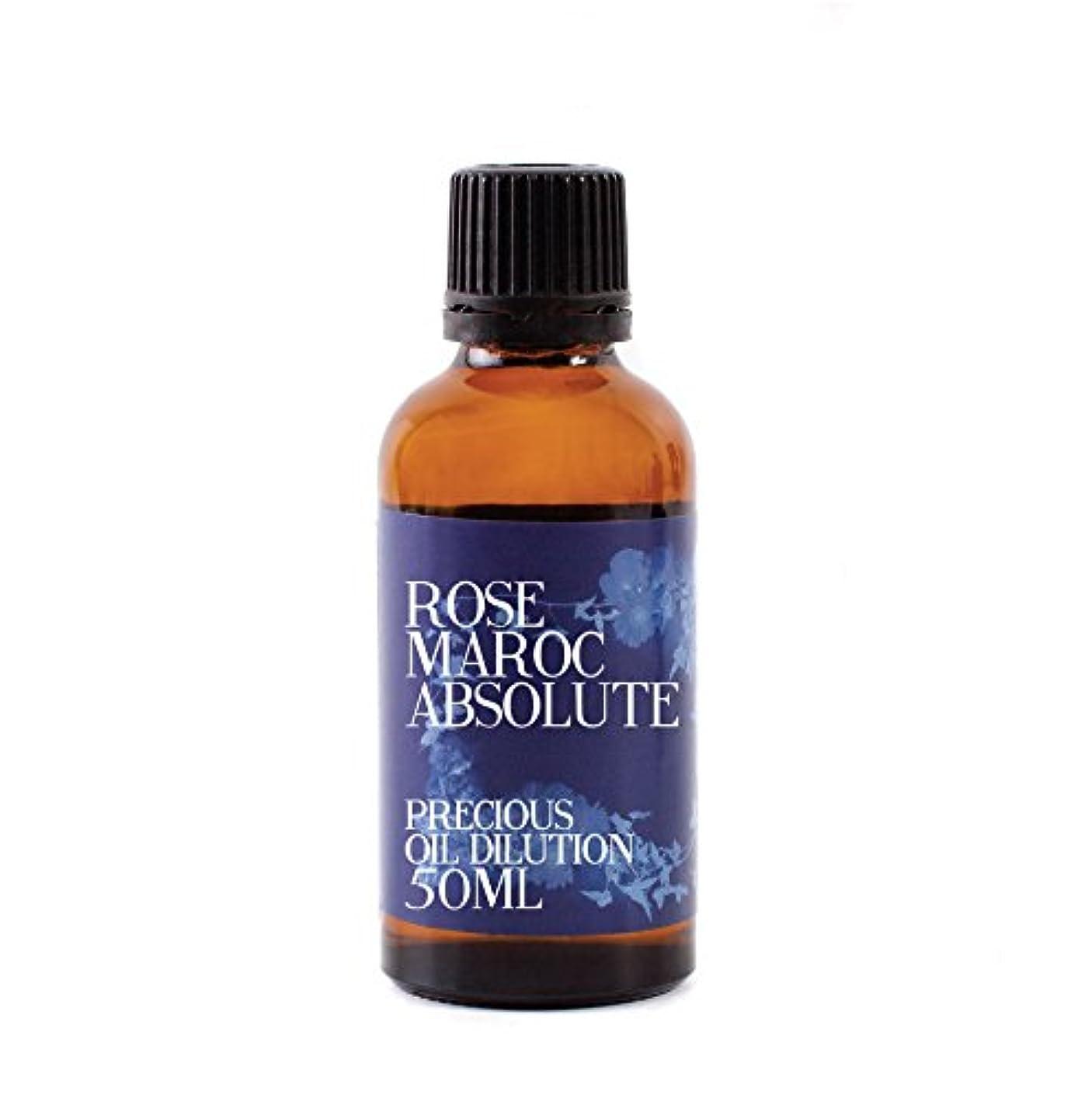 ウガンダうぬぼれ活力Rose Maroc Absolute Oil Dilution - 50ml - 3% Jojoba Blend