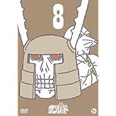 天体戦士サンレッド (2ndシーズン)3巻 (8) [DVD]