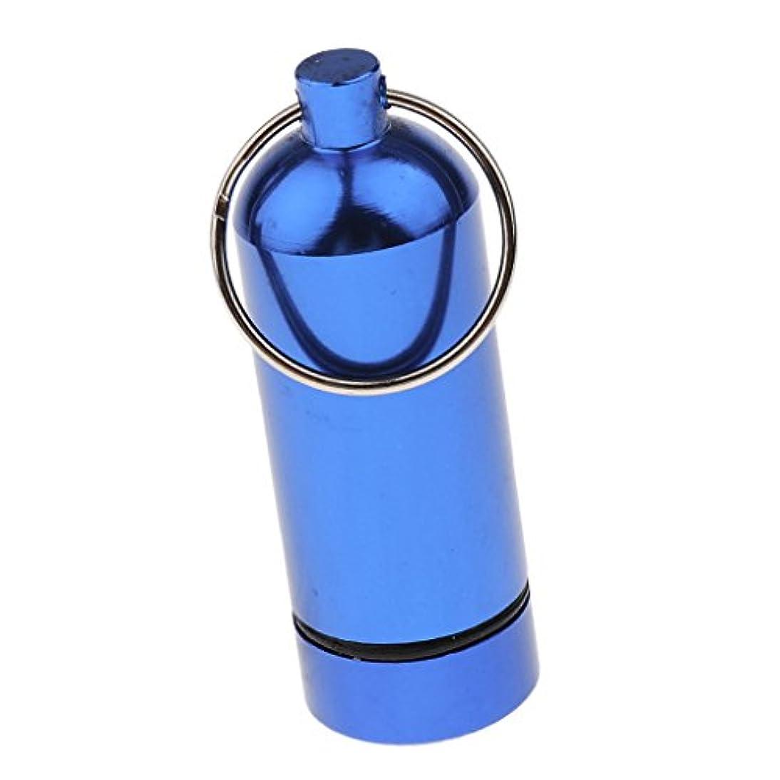 管理するベンチ水星Fenteer アルミニウム合金 防水 ピルケース ボックス 錠剤ボトル キーリング付き 釣り キャンプ 屋外活動用 5色選べる - 青