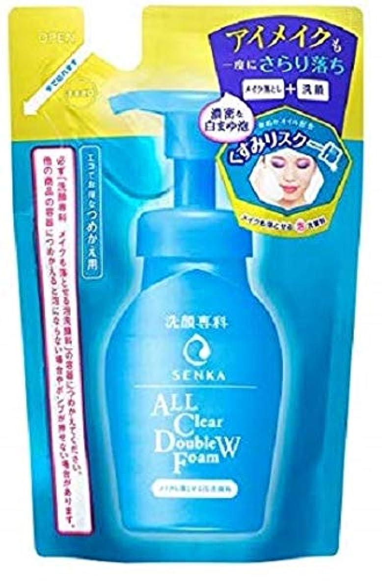 アクセント楕円形財政洗顔専科 メイクも落とせる泡洗顔料 つめかえ用 130mL やさしく香るみずみずしいフローラルの香り