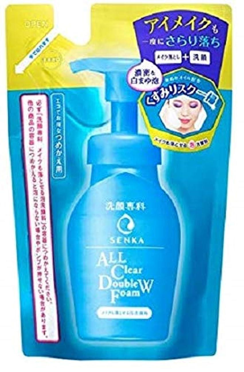 ゲージ目を覚ます秘密の洗顔専科 メイクも落とせる泡洗顔料 つめかえ用 130mL やさしく香るみずみずしいフローラルの香り