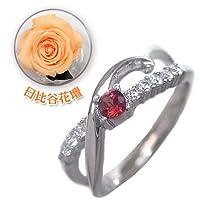 ( 1月誕生石 ) 10個のダイヤモンドで記念 K18ホワイトゴールド ガーネット・ダイヤモンドリング(日比谷花壇誕生色バラ付) #14