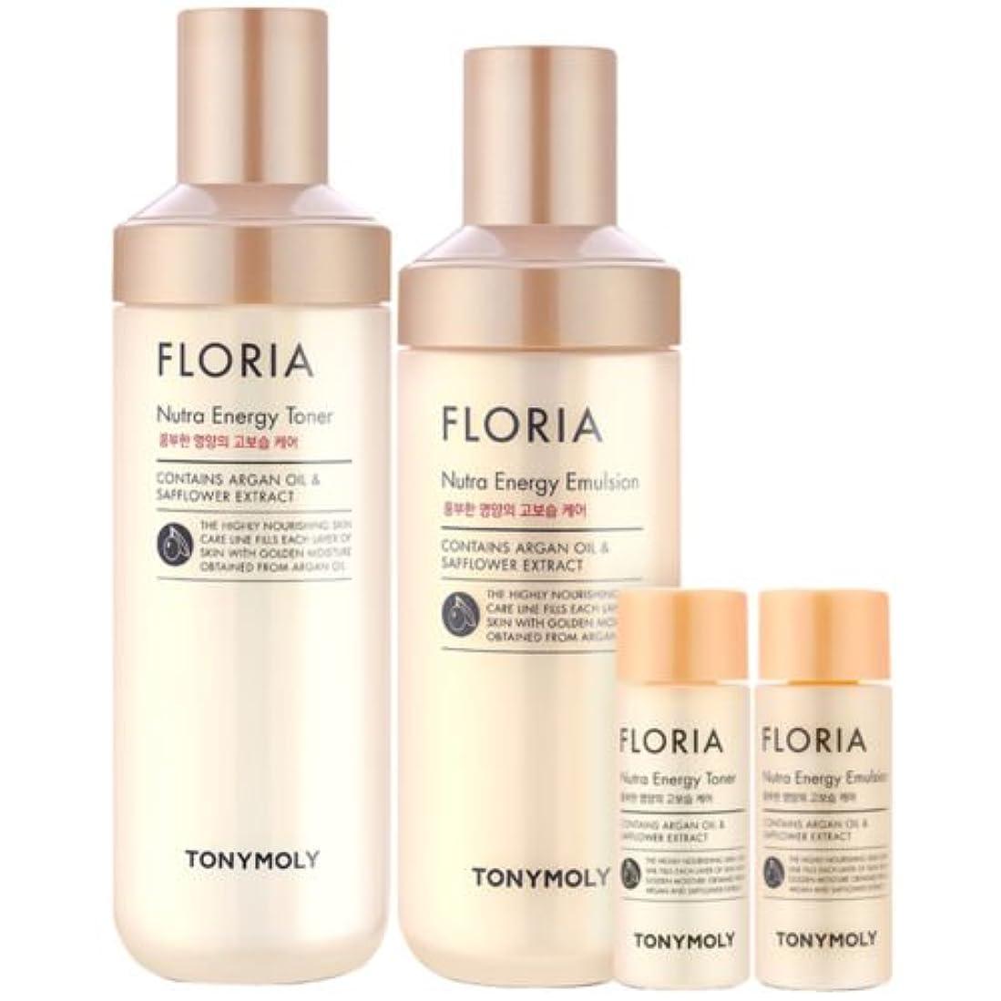 トニーモリー フローリアニュートラエネルギー化粧水(トナー)+ 乳液(ローション)セット